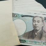 【注目】キャッシング審査の甘い、正規の消費者金融はココ!!