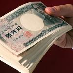 目的別闇金増加中!絶対お金が借りれる所を使うべき!