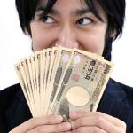 2015年★審査が甘い消費者金融が人気!