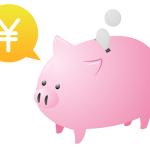 【番外編】借金生活から貯蓄生活に変える方法