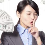 会わずに借りれる優良消費者金融がなぜ選ばれているのか?ブラック必見、審査の秘密!