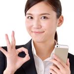 優良消費者金融の口コミ体験談!